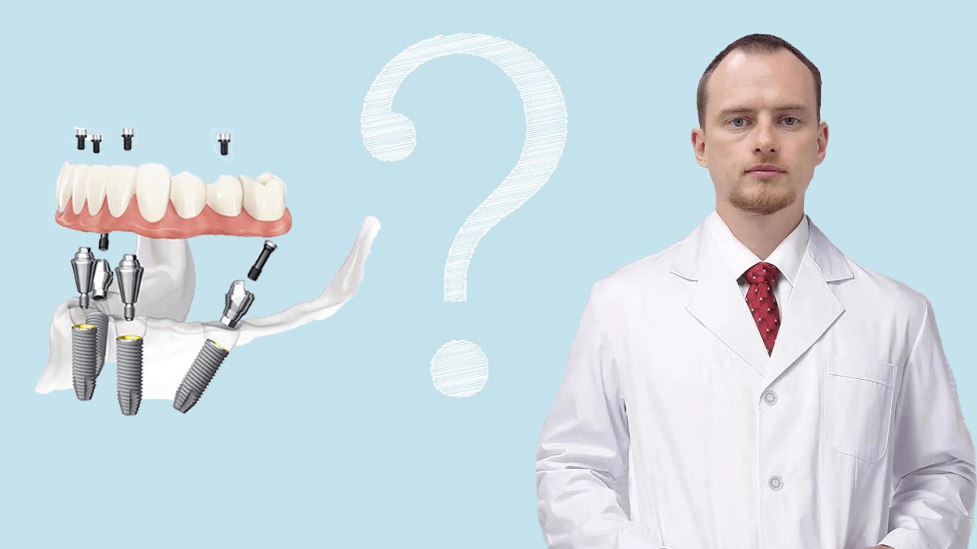 Врач стоматологии